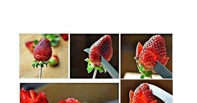 Der Erdbeer-Trick