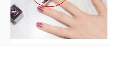 Der einzigartige Nageltrick